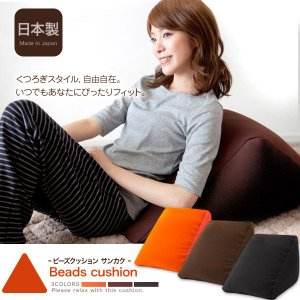 クッション ビーズ 座布団 日本製 ビーズクッション サンカク|rcmdin