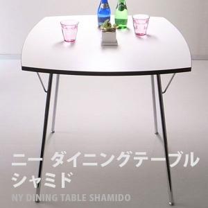 新居猛 NY dining table SHAMIDO(ニーダイニングテーブルシャミド)|rcmdin
