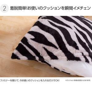 Colors(R)カラーズクッションカバーシリーズ「ゼブラ/カウ」(45×45cm)|rcmdin|03