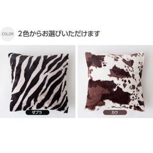 Colors(R)カラーズクッションカバーシリーズ「ゼブラ/カウ」(45×45cm)|rcmdin|05