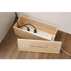 桐ケーブルボックス IW-0001 日本製 完成品|rcmdin