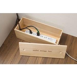 桐ケーブルボックス 2個セット IW-0003 日本製 完成品|rcmdin