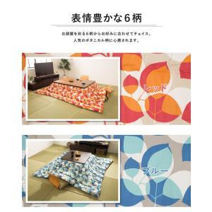 日本製 こたつ布団 オックス 正方形 185×...の詳細画像1