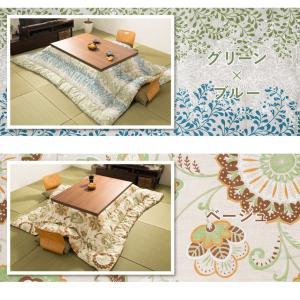 日本製 こたつ布団 オックス 正方形 185×...の詳細画像3