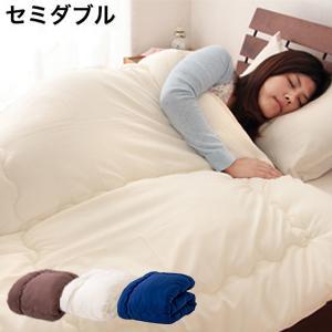 シンサレート ウルトラ 掛け布団 セミダブル 日本製 シンサレートウルトラ  洗える 羽毛布団 の 2倍 テイジン マイティトップの写真