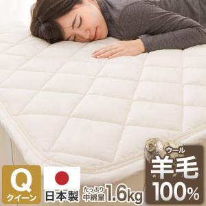 敷きパッド 日本製 羊毛100%使用 ウール敷パッド クイーン 消臭 吸湿性抜群 ウール100% ウール ベッドパッド ベッドパット 洗える敷きパッド|rcmdin