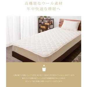 敷きパッド 日本製 羊毛100%使用 ウール敷パッド クイーン 消臭 吸湿性抜群 ウール100% ウール ベッドパッド ベッドパット 洗える敷きパッド|rcmdin|03