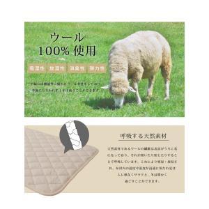 敷きパッド 日本製 羊毛100%使用 ウール敷パッド クイーン 消臭 吸湿性抜群 ウール100% ウール ベッドパッド ベッドパット 洗える敷きパッド|rcmdin|04