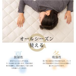 敷きパッド 日本製 羊毛100%使用 ウール敷パッド クイーン 消臭 吸湿性抜群 ウール100% ウール ベッドパッド ベッドパット 洗える敷きパッド|rcmdin|05