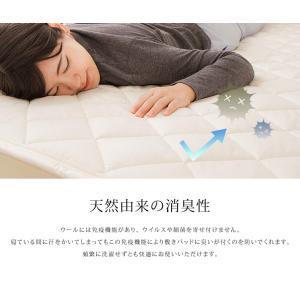 敷きパッド 日本製 羊毛100%使用 ウール敷パッド クイーン 消臭 吸湿性抜群 ウール100% ウール ベッドパッド ベッドパット 洗える敷きパッド|rcmdin|06