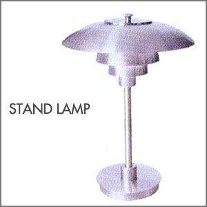 スタンドランプ スタンドライト フロアスタンド フロア照明|rcmdin