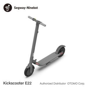 ナインボット Ninebot KickScooter E22 キックスターター 電動 キックボード ...