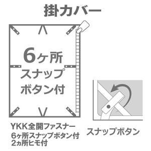 布団カバー セレナーデ 日本製 綿100% 掛カバー シングルロングサイズ (150×210cm)|rcmdin|05