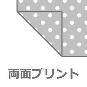 布団カバー セレナーデ 日本製 綿100% 掛カバー シングルロングサイズ (150×210cm)|rcmdin|06