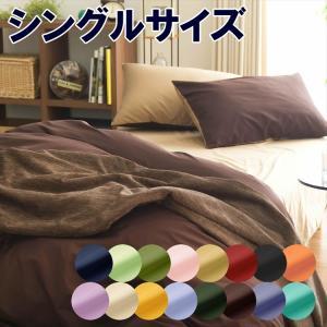 メリーナイト フロムコレクション FROM 掛布団カバー 掛布団 カバー シングルロングサイズ 150×210cm|rcmdin