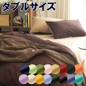 メリーナイト フロムコレクション FROM 掛布団カバー 掛布団 カバー ダブルロングサイズ 190×210cm|rcmdin