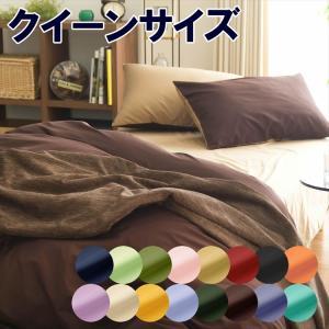 メリーナイト フロムコレクション FROM 掛布団カバー 掛布団 カバー クイーンロングサイズ 210×210cm|rcmdin