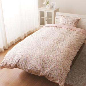 メリーナイト 綿100% メルヘン柄 掛け布団カバー シングルロング 150×210cm ピンク サックス ふとん 布団 カバー 掛布団|rcmdin|02