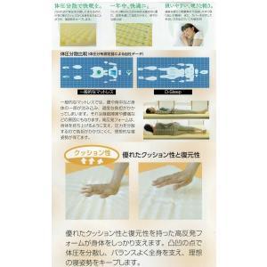 マットレス セミダブルサイズ ブリヂストン マットレス D-sleep オーバーレイマットレス 代引不可|rcmdin|02