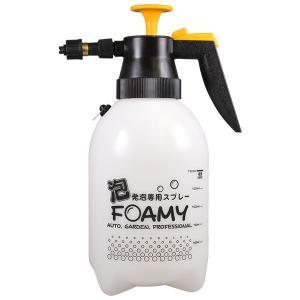 マルハチ産業 蓄圧式 発泡スプレー オート フォーミー 洗車用 1.5L 代引不可|rcmdin