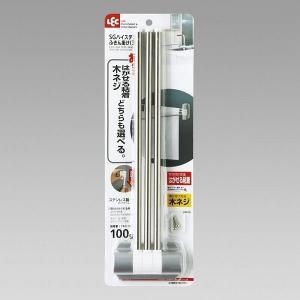 跡が残らない粘着テープで簡単取り付け  はがせる粘着または木ネジ、どちらでも取り付け可能なふきん掛け...