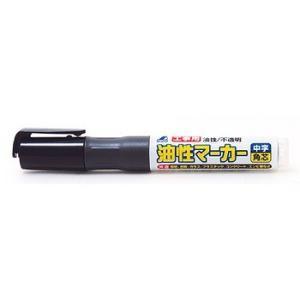 シンワ測定 工事用 油性マーカー 中字 角芯 ...の関連商品1