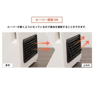 ヒーター simplus セラミックファンヒーター 2段階 600W/1200W 人感センサー付 SP-RH1206 4色 ミニ 小型 スリム コンパクト 足元 暖房 rcmdin 10