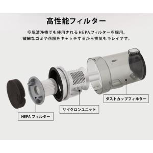 掃除機 simplus サイクロン 2WAYコードレス掃除機 スティック クリーナー SP-RCL2W シンプラス コードレスクリーナー|rcmdin|17