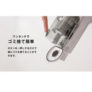 掃除機 simplus サイクロン 2WAYコードレス掃除機 スティック クリーナー SP-RCL2W シンプラス コードレスクリーナー|rcmdin|18