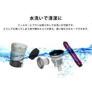 掃除機 simplus サイクロン 2WAYコードレス掃除機 スティック クリーナー SP-RCL2W シンプラス コードレスクリーナー|rcmdin|19