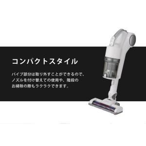 掃除機 simplus サイクロン 2WAYコードレス掃除機 スティック クリーナー SP-RCL2W シンプラス コードレスクリーナー|rcmdin|20
