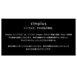 掃除機 simplus サイクロン 2WAYコードレス掃除機 スティック クリーナー SP-RCL2W シンプラス コードレスクリーナー|rcmdin|10