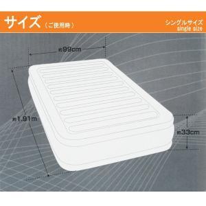 INTEX ベッド 電動エアーベッド シングル 高反発 マットレス インテックス エアベッド 高さ33cm 極厚 日本語説明書 90日間保証付き 圧縮ベッド|rcmdin|02