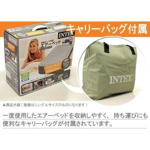 INTEX ベッド 電動エアーベッド シングル 高反発 マットレス インテックス エアベッド 高さ33cm 極厚 日本語説明書 90日間保証付き 圧縮ベッド|rcmdin|04