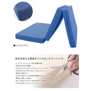 イタリア製 オルサエリオセル マットレス セミダブルサイズ 高反発 健康 三つ折り 代引不可 rcmdin 03