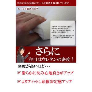 メディカルライフピロー 整体枕 type-1 低反発枕 新生活 素材・形状・寝心地 まくら 代引不可|rcmdin|04