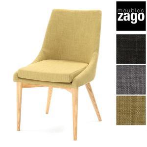 家具 インテリア ダイニングチェア 食卓椅子 イス いす 腰掛け 2脚セット 木製 食卓用 ダイニング クッション 代引不可の写真