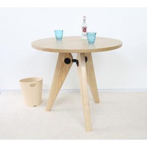 ジャン・プルーヴェ テーブル ダイニング 北欧 ジャン・プルーヴェのデザイナーズテーブルゲリドン rcmdin