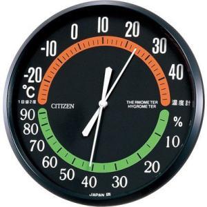 シチズン 温湿時計 TM-42|rcmdin