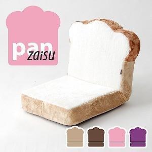 日本製 座椅子 パン座椅子 コンパクト 2人掛けソファ ソファ イス 食パン型 かわいい おしゃれ 姫系 メロンパン 食パン トースト rcmdin