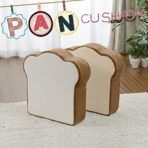 pancushion BIG 低反発パンクッション かわいいパン屋さんシリーズクッション|rcmdin