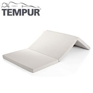 テンピュール マットレス ふとんシンプル Futon Simple tempur レビューでおまけ付き rcmdin