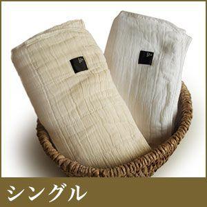 6重織ガーゼケット シングル ピュアホワイト 生成り ギフト エコテックス Fabric Plus rcmdin