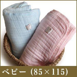 6重織ガーゼ 無地カラー ベビー 85×115 チェリーブロッサム ミントブルー ギフト エコテックス Fabric Plus rcmdin