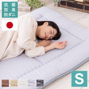 マイティトップわた仕様日本製敷き布団 敷き布団 シングル ふとん 敷布団 高品質|rcmdin
