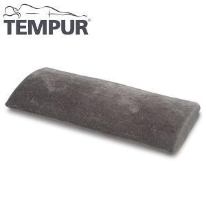 TEMPUR テンピュールまくら マルチピロー 低反発|rcmdin