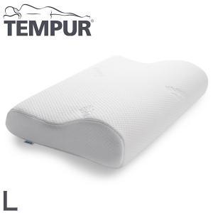 テンピュール 枕 オリジナルネックピロー Lサイズ エルゴノミック 新タイプ 正規品 3年間保証付 低反発枕 まくら|rcmdin