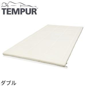 TEMPUR テンピュールマットレス トッパーデラックス3.5 ダブル|rcmdin