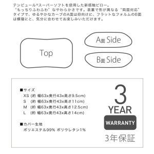 テンピュール 枕 シンフォニーピロー XSサイズ エルゴノミック 新タイプ 正規品 3年間保証付 低反発枕 まくら|rcmdin|02
