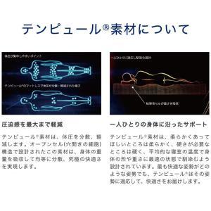 テンピュール 枕 シンフォニーピロー XSサイズ エルゴノミック 新タイプ 正規品 3年間保証付 低反発枕 まくら|rcmdin|06